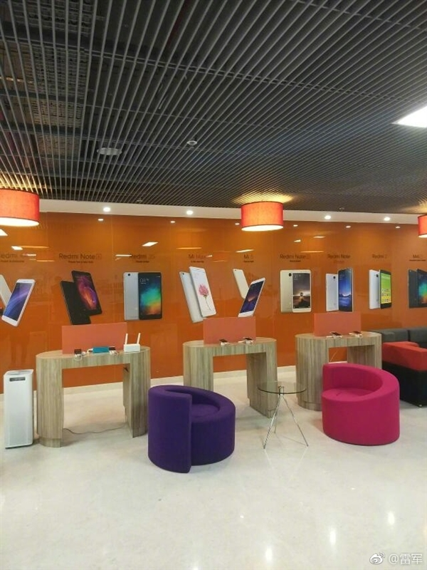 Lei Jun sun millet India headquarters photo:
