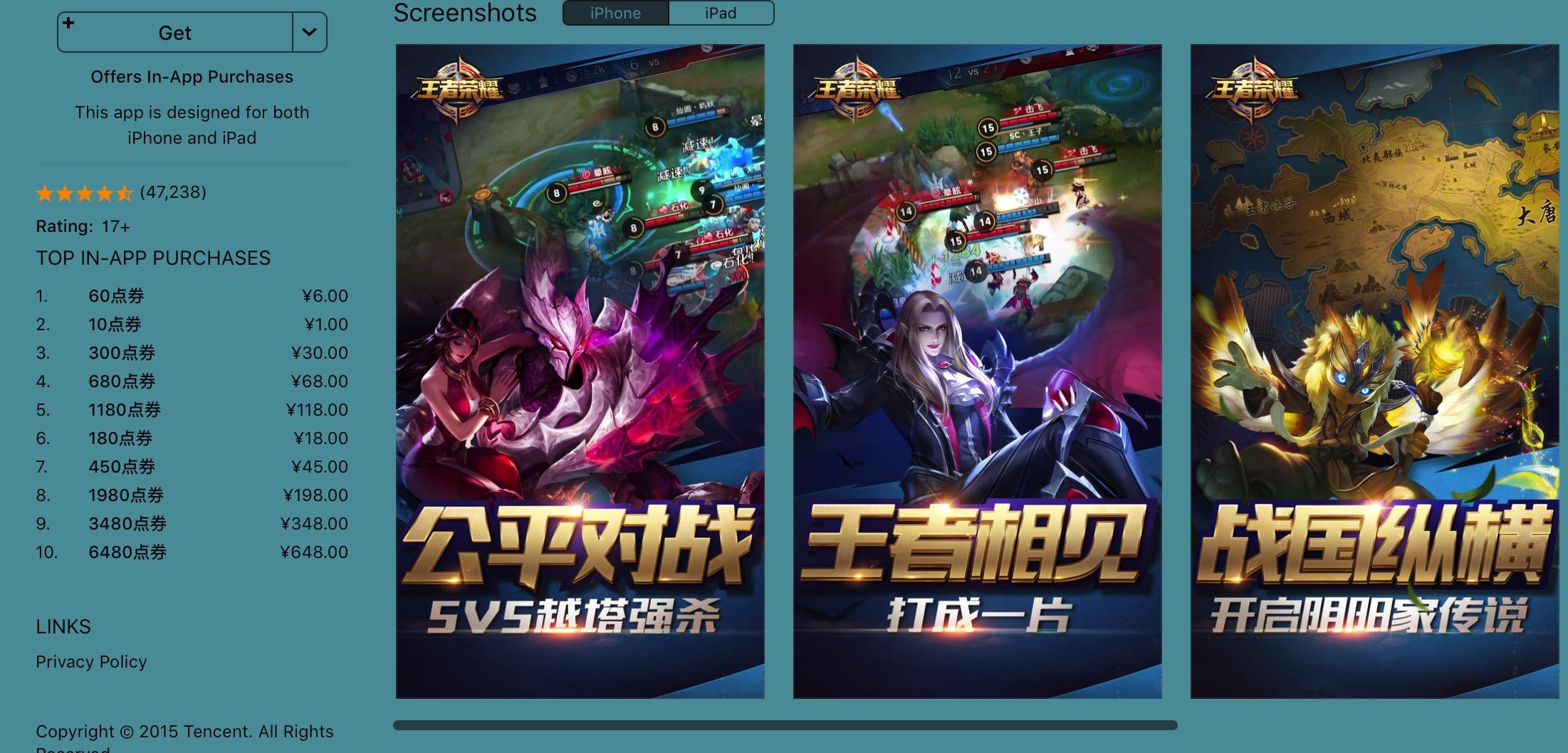 king free games