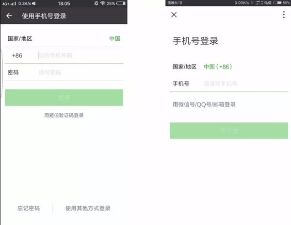 Closed beta WeChat 6 5 10 exposure: 5 new features too cool_China IT