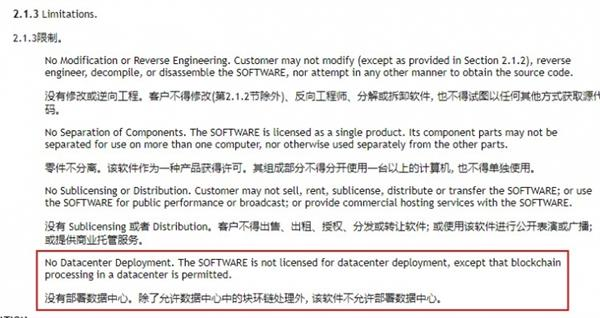 Does Nvidia Prohibit Geforce From Operating In The Data Center This