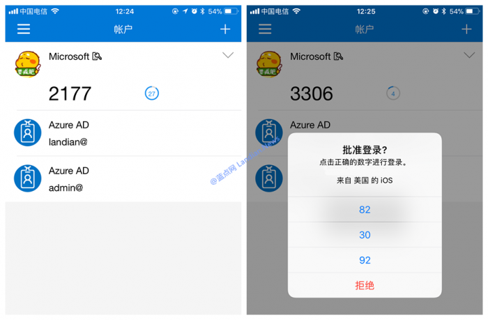 Windows 10 Spring Creator Updated Passwordless Login Demo_China IT News