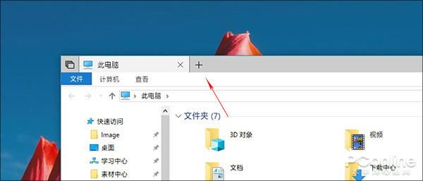 Biggest UI Changes since Win 8 - Windows 10 RS5 Sets Tab
