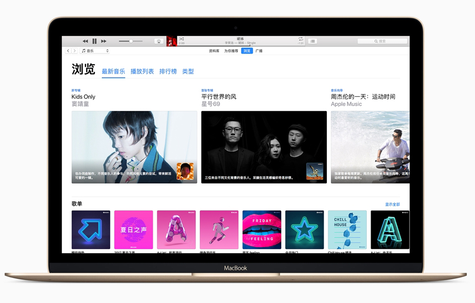 iTunes will soon launch Windows 10 Store Edition app_China