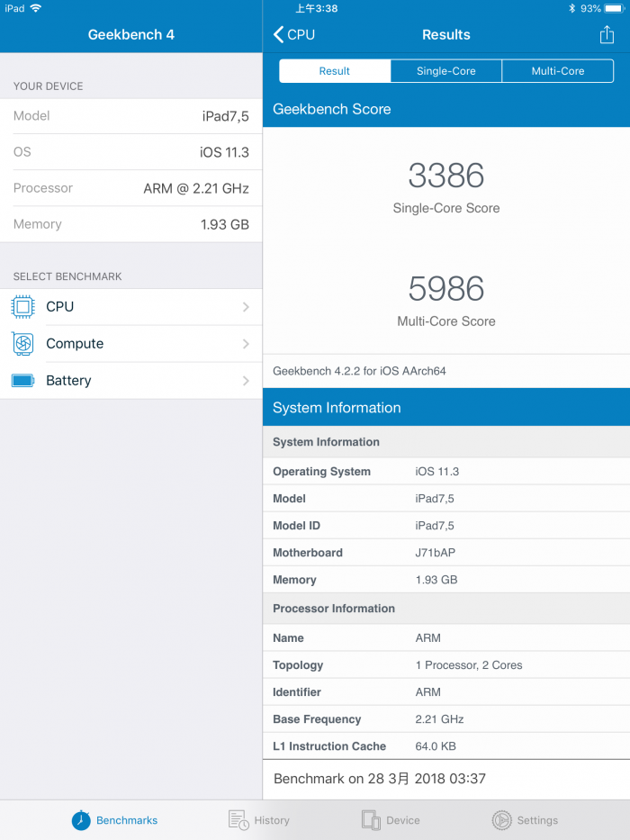 New 9 7-inch iPad performance analysis: single-core running close to