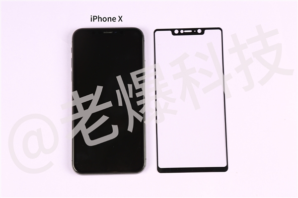 Millet 7 upper body iPhone X: The magic scene appeared_China