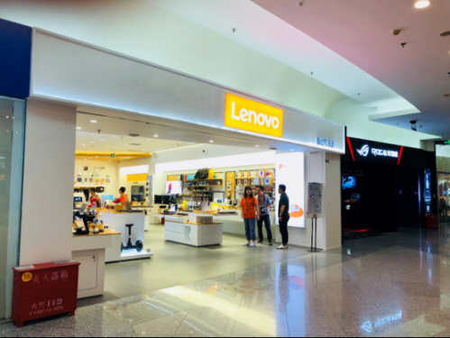 Explore the new store layout of Lenovo smart life to reveal