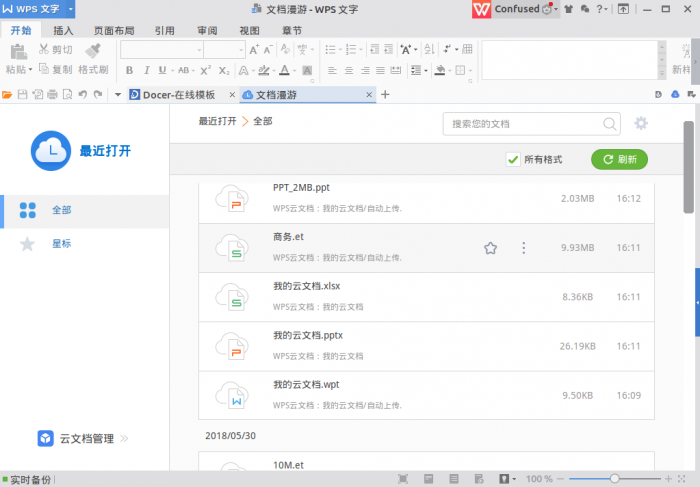 WPS For Linux 6634 Released Introducing Document On Cloud_China IT News