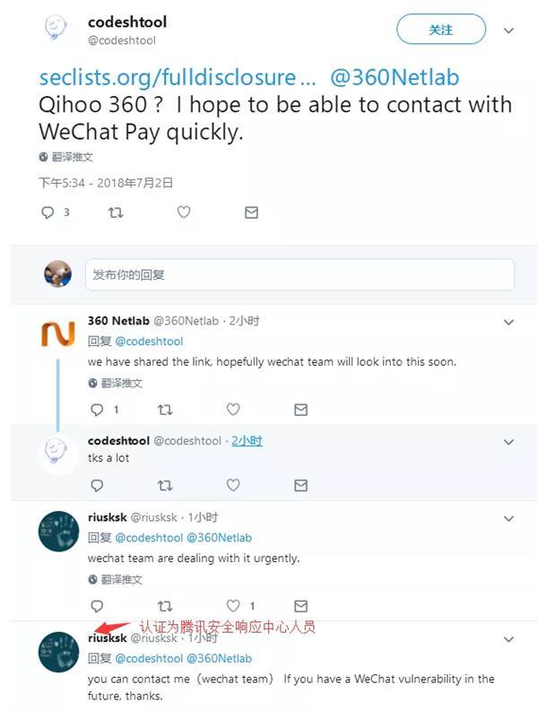 0 yuan can buy, buy, buy WeChat, pay official SDK has been