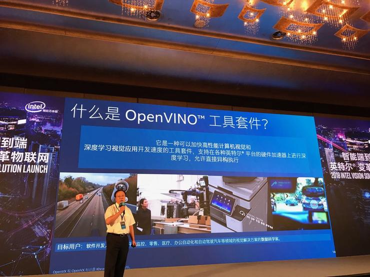 Intel's OpenVINO toolkit, what are the new visual processing