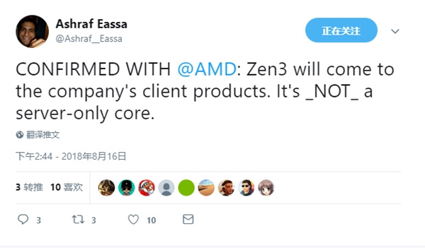 Amd S New Roadmap Exposure Zen3 Architecture Confirms Landing On The Desktop China It News