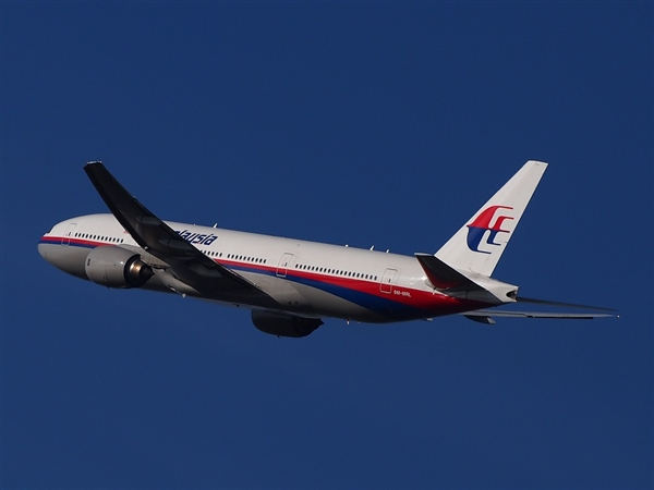 Experts say the wreckage of Malaysia Airlines MH370 found in Google