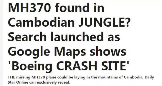 MH370 in the dense forest of Kampuchea? Chinese companies have