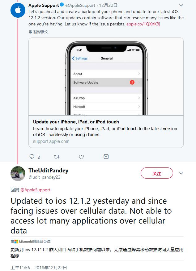 After upgrading iOS 12 1 2, many iPhones complain that they