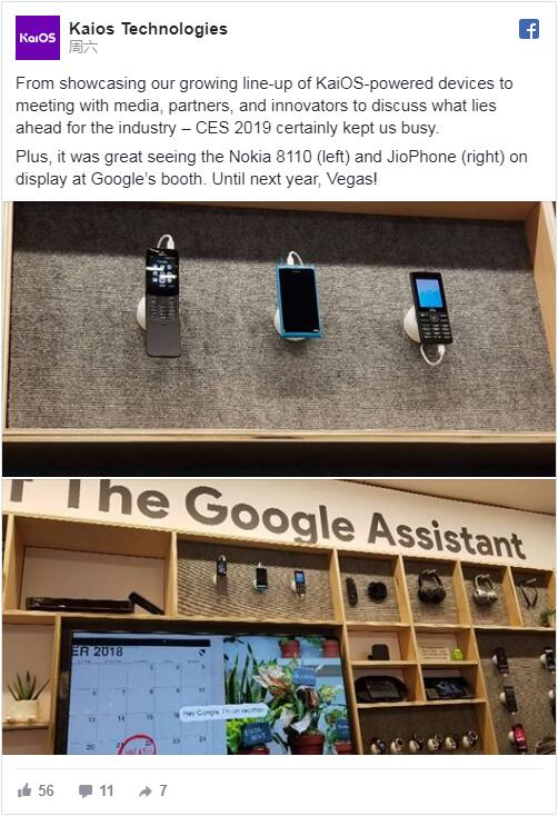 Looking back on CES 2019: Google's exhibition area seems to