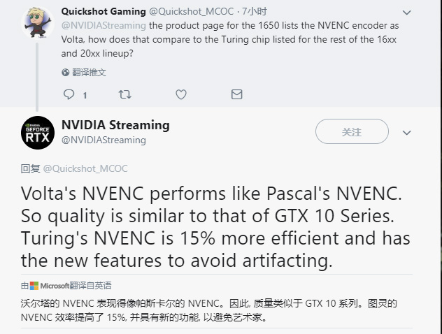GTX 1650 graphics card has been cut a knife by NVIDIA: NVENC
