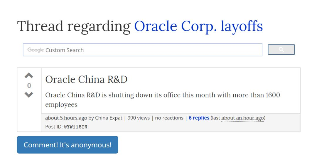 Oracle officially closes China R & D Center: 1600 layoffs