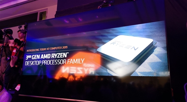 AMD releases Ryzen 7 3700X/3800X: Intel 9700K/9900K_China IT