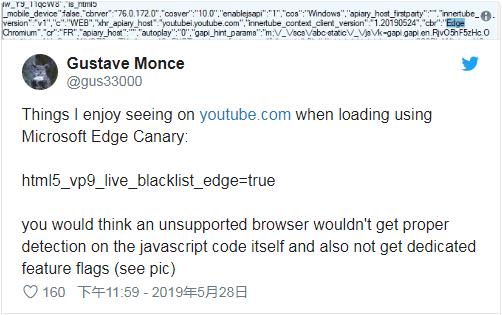 YouTube mistakenly blacklisted Edge Insider browser Google promises