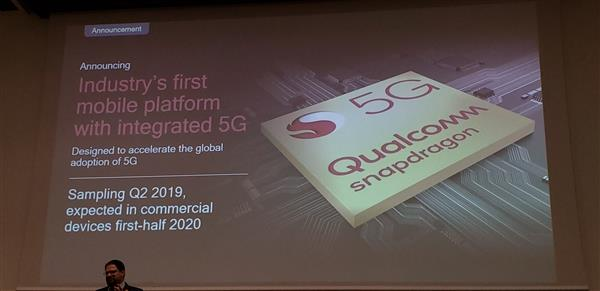 Qualcomm Flagship Mobile Phone Processor Returns to Samsung