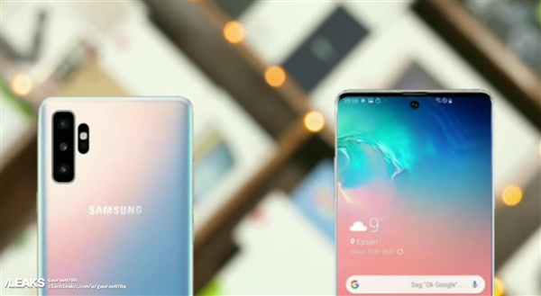 Samsung Galaxy Note 10 carries a new punch screen: built-in 7Nm