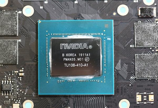 NVIDIA RTX 20 Super graphics card introduced Samsung 11nm OEM