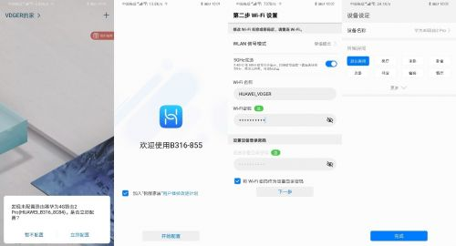 Huawei Mobile Routing 4G Routing 2 Pro Evaluation: Triple